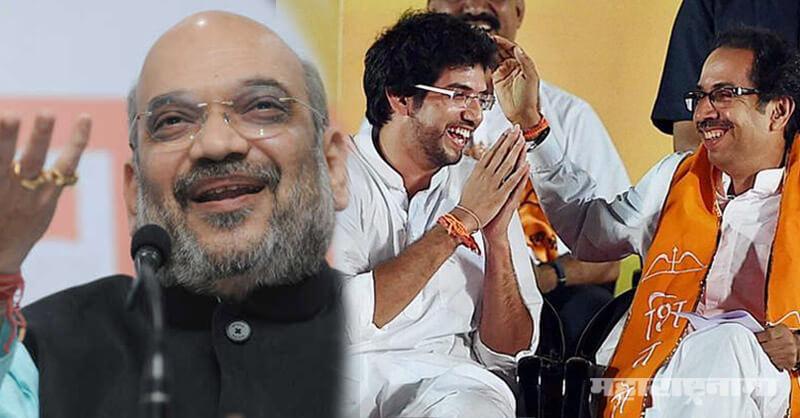 Udhav Thackeray, Shivsena, BJP Alliance, Amit Shah, Narendra Modi