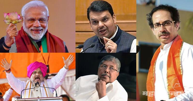 PM Narendra Modi, Unemployment, Inflation, Shivsena, BJP, Farmers Suicide