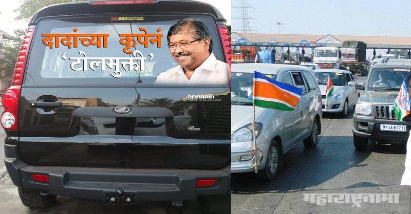 MNS, BJP, BJP Maharashtra, Raj Thackeray, Amit Thackeray, Minister Chandrakant Patil