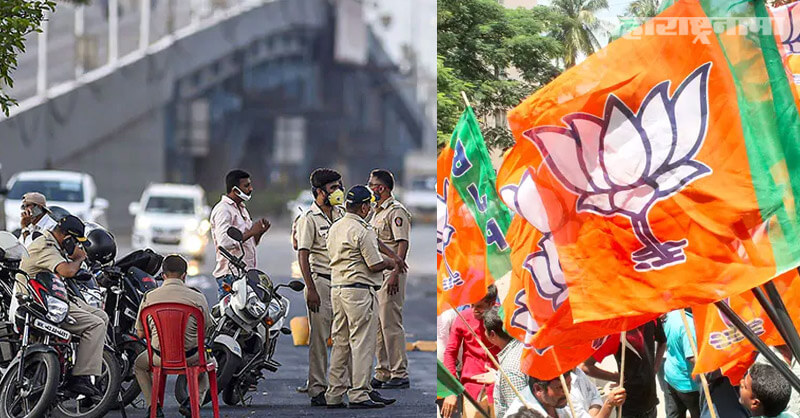 BJP Party workers, attacked, Powai police