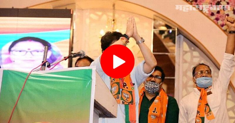 BJPMP Jyotiraditya Scindia, Vote for Panja, Madhya Pradesh by polls
