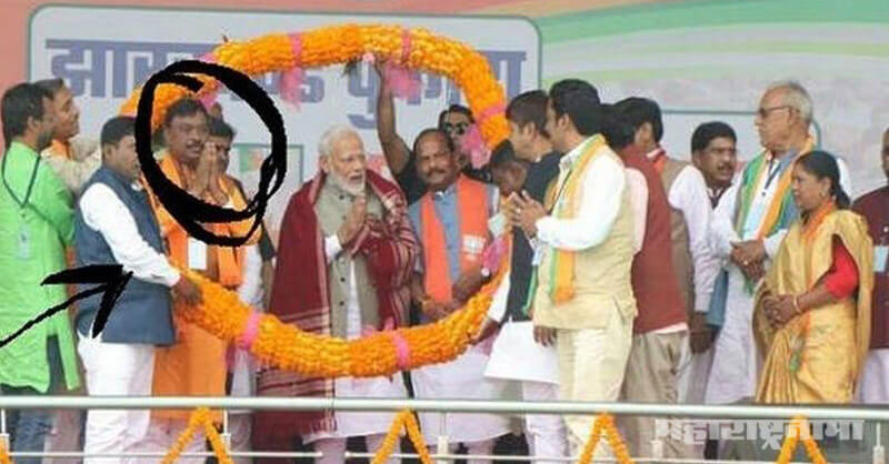 PM Narendra Modi, Jharkhand Assembly Election 2019, BJP Campaign