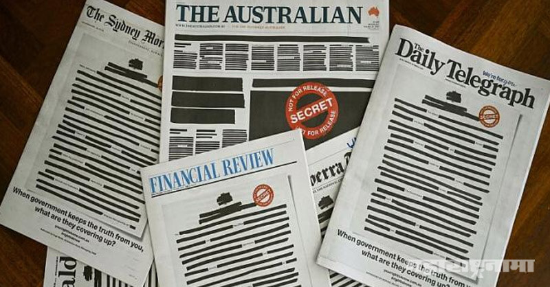 Australian Newspapers, Black Out Homepage