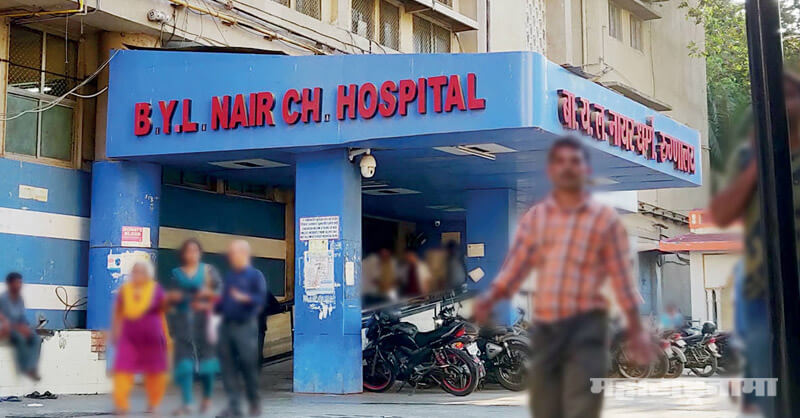 BMC Nair Hospital, Covid 19 Patients