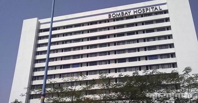 Bombay hospital, Lilavati hospital, Covid 19, get notice