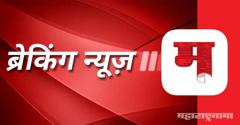 Beed Lokasha newspaper, Vinayak Mete, Pending advertising bills