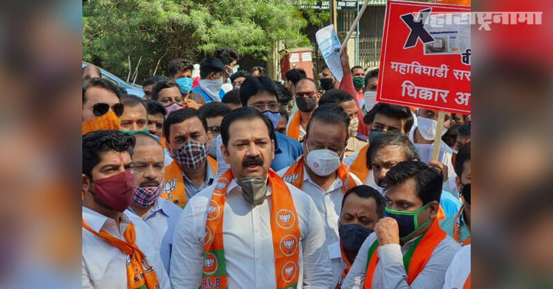 BJP Party, staged an agitation, Kalyan, Rising electricity bill