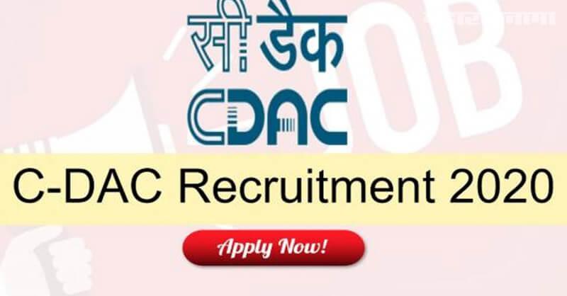 C-DAC Recruitment 2020, notification released, free job alert
