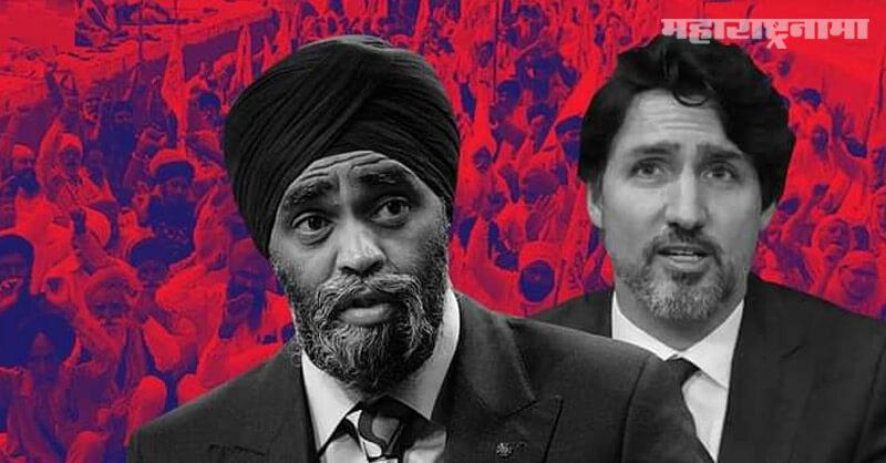 Canada Prime Minister Justin Trudeau, Harjit Sajjan, farmers protest, Gurupurab Delhi Chalo