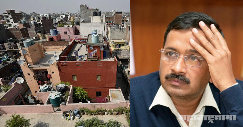 Delhi Assembly election, Modi Government, illegal colony legal, Kejariwal