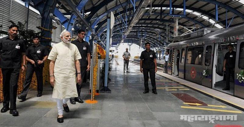 Modi Govt, Planning, Auction Modernized Railway Stations, Piyush Goyal