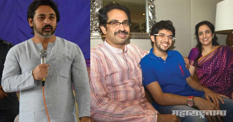 CM Uddhav Thackeray, Mahabaleshwar Holiday, Former MP Nilesh Rane