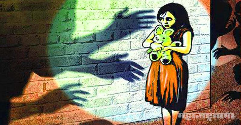save child, rape, save girl child, nirbhaya, sexual harassment