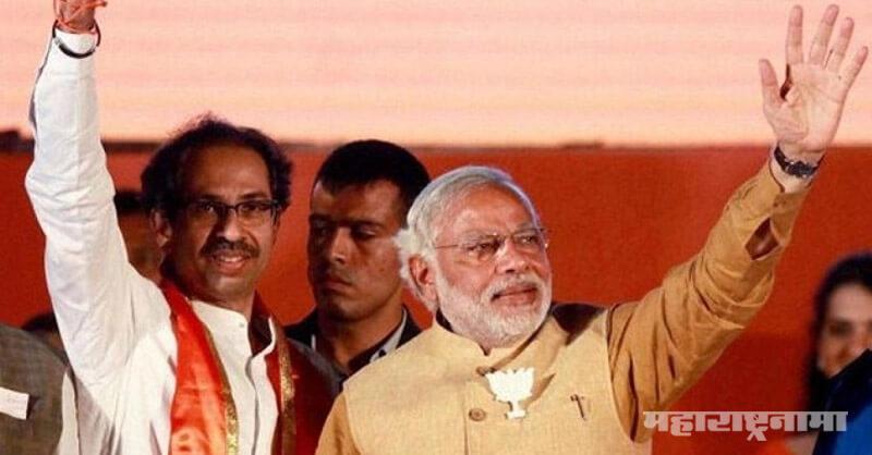 Shivsena, bjp, bjp maharashtra, uddhav thackeray, devendra fadnavis, narendra modi, electioon 2019