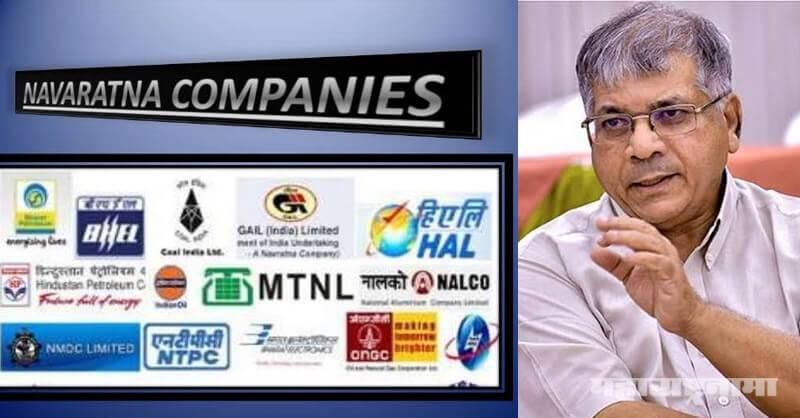 Citizenship Amendment Bill 2019, CAB Bill 2019 Approval, Vanchit Leader Prakash Ambedkar