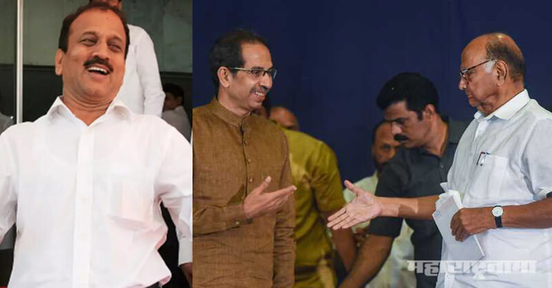 Former Irrigation Minister Girish Mahajan, Chief Minister Uddhav Thackeray