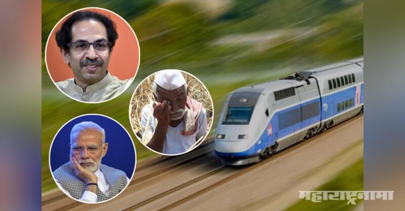 Need a bullet train, CM Uddhav Thackeray, PM Narendra Modi, dream project