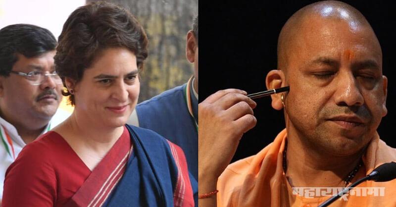Priyanka Gandhi, Uttar Pradesh, Yogi Sarkar