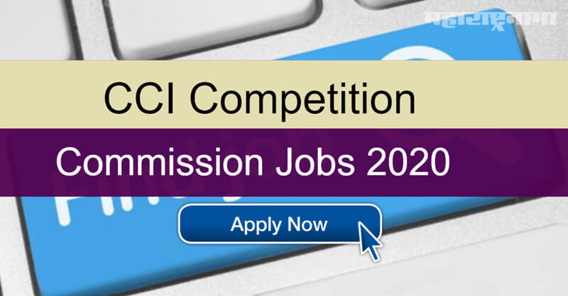Competition commission of India recruitment, Notification released, free job alert