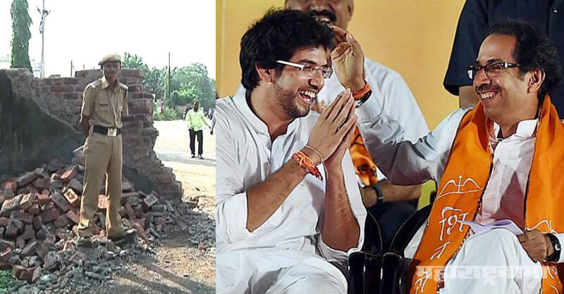Uddhav Thackeray, Shivsena, Zilla Parishad School Wall Demolished