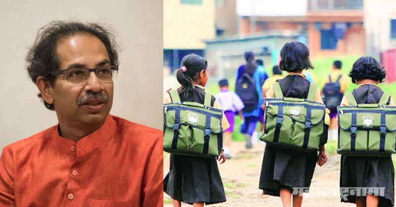 CM Uddhav Thackeray, Schools Reopening
