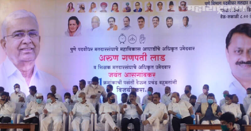 MahaVikas Aghadi, minister Jayant Patil, BJP Operation lotus