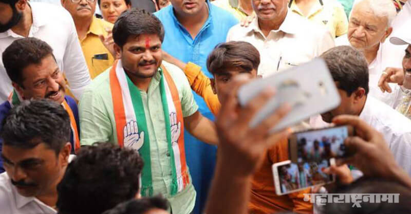 Congress Leader Hardik Patel