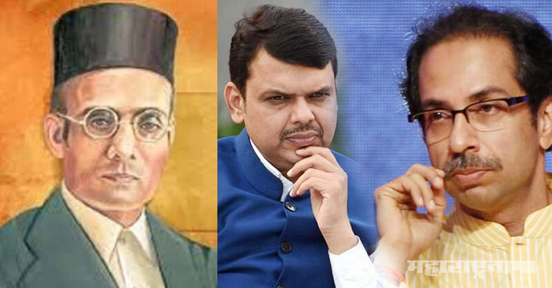Congress Shidori Issue, Savarkar, Devendra Fadnavis, CM Uddhav Thackeray