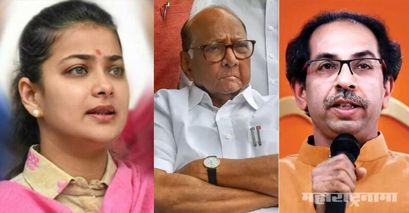 Congress MLA Praniti Shinde, Shivsena, NCP, Shivsena, Mahashivaghadi