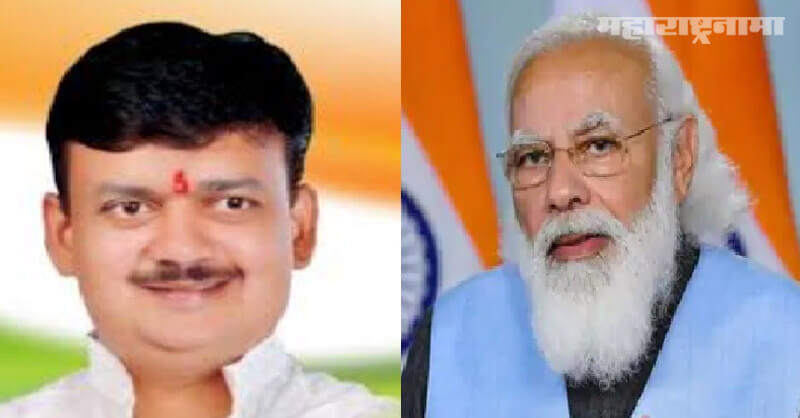 Congress MP Balu Dhanorkar, loksabha election, PM Narendra Modi