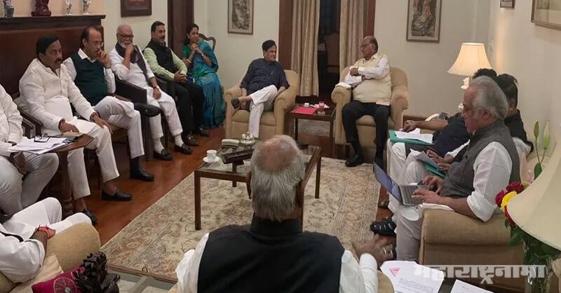 NCP President Sharad Pawar, Congress