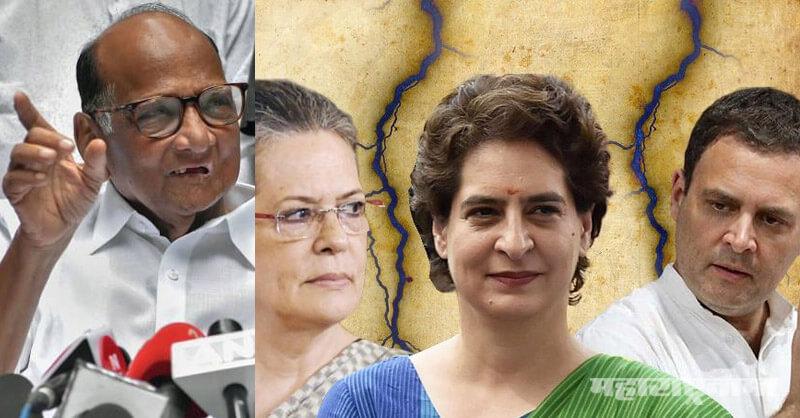 Congress, Sonia Gandhi, Priyanka Gandhi, Rahul Gandhi and Sharad Pawar