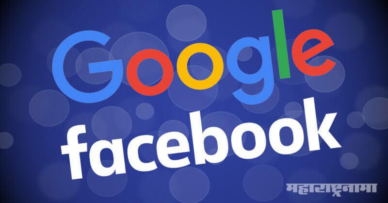 Australia, Facebook, Google, News Code of Conduct