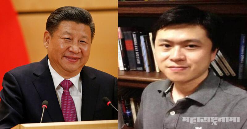 Covid 19 Vaccine, Corona Virus, professor researching murder, China