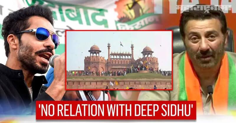 Violence, Tractor rally, BJP MP Sunny Deol, Deep Sidhu