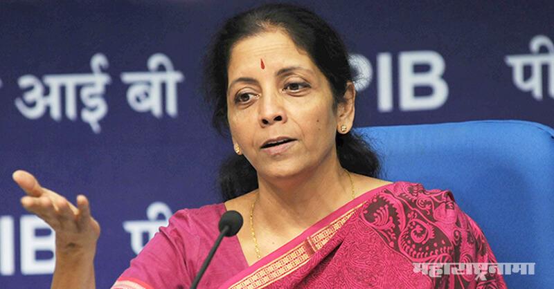 FM Nirmala Sitharaman, Atmanirbhar Bharat