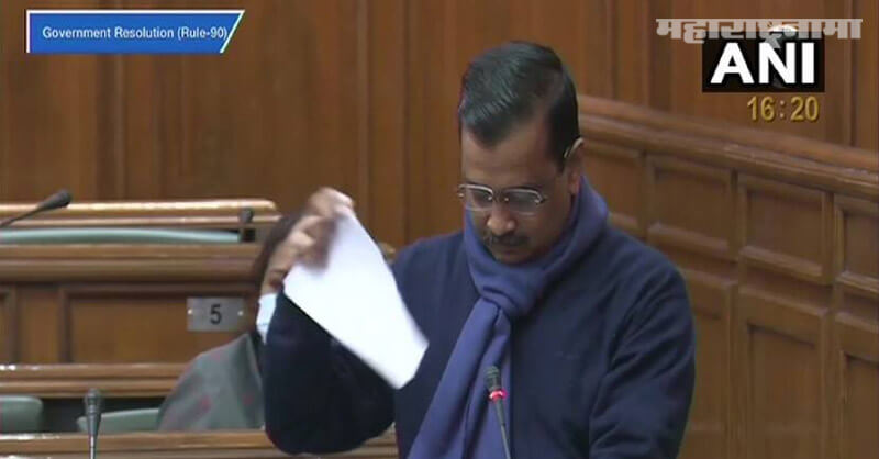 Delhi Chief Minister Arvind Kejriwal, tore copy, New agriculture act, Delhi assembly