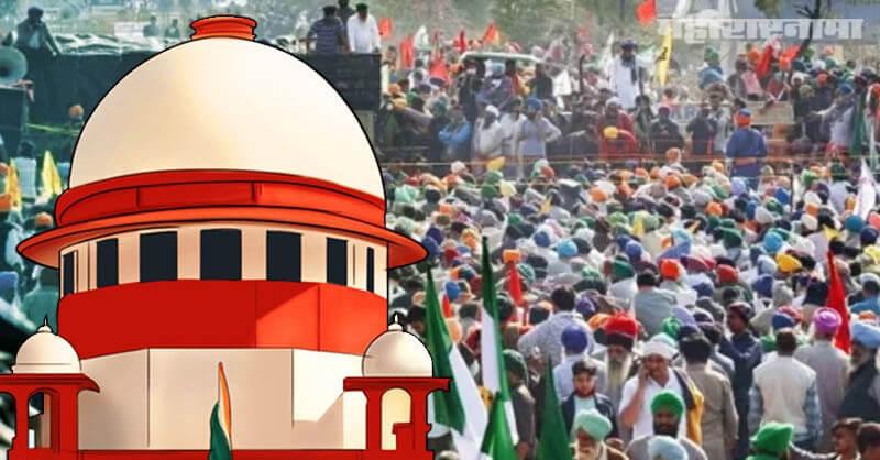 Farmer protest, supreme court, Modi government, farm law