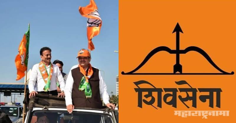 Devendra Fadanvis, BJP Maharashtra, Shivsena, Uddhav Thackeray, Assembly Election 2019