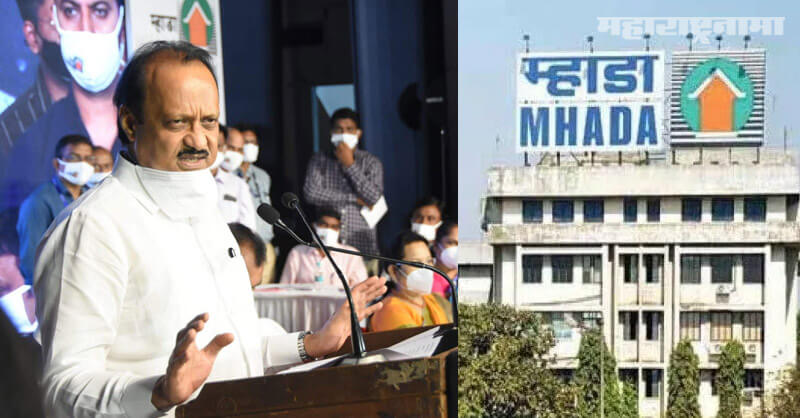 Mhada Pune lottery, Minister Ajit Pawar, Mhada Home
