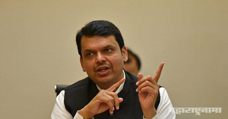 CM Devendra Fadnavis, Cabinet Meeting, Assembly Election 2019