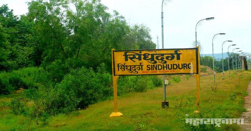 Sindhudurga Corona, MLA Nitesh Rane, Nurse Covid 19