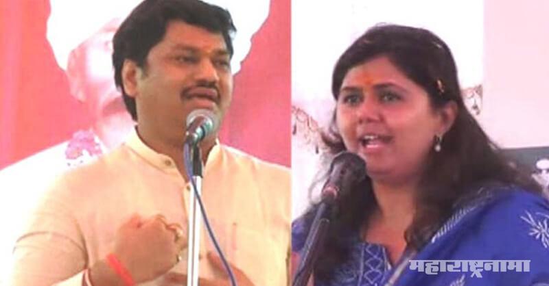 NCP MLA Dhananjay Munde, BJP Leader Pankaja Munde