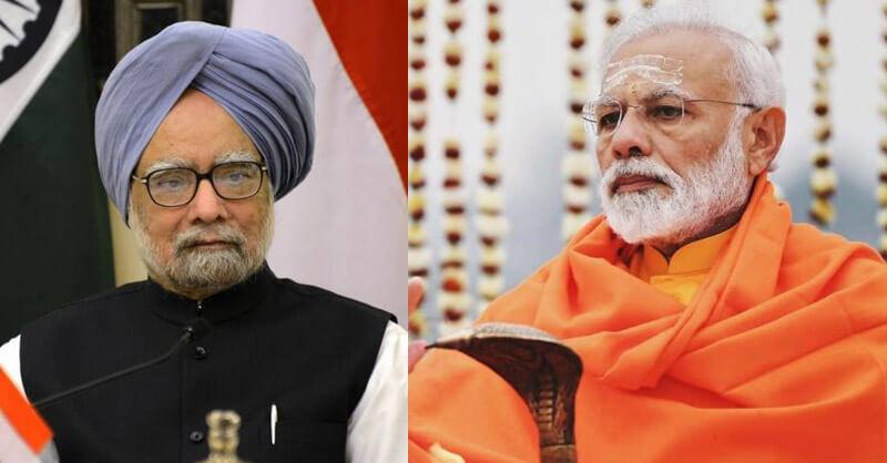 Narendra Modi, Manmohan Singh