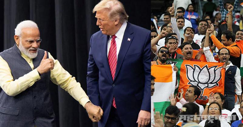 US President Donald Trump, PM Narendra Modi, HowDyModi Event, Republican party, Democratic party