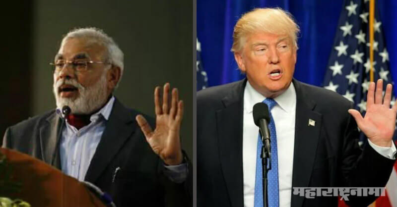 HowDyModi, US Presidential Election 2020, US President Donald Trump, PM Narendra Modi