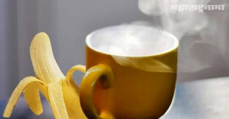Banana tea, Health benefits, health article