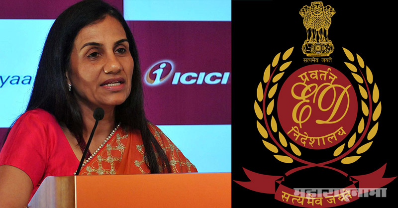 ICICI Bank, former ICICI Bank CEO Chanda Kochhar, Enforcement Department, Videocon