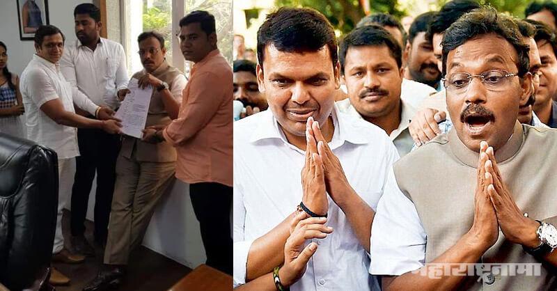 Raj Thackeray, Vinod Tawde, MNS