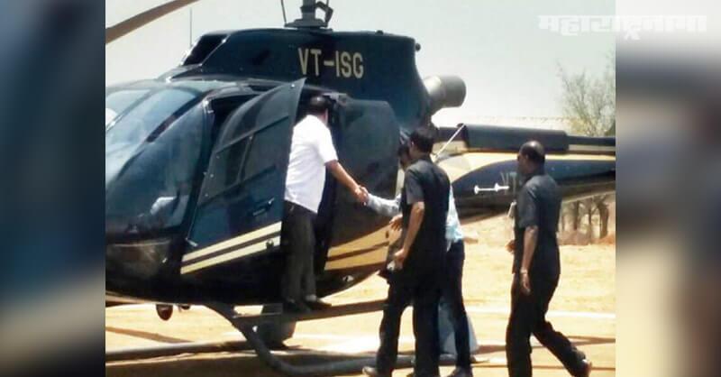 Eknath Khadse, Reach Mumbai, By Helicopter